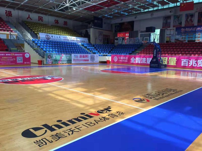 体育馆地板打磨彩漆制作