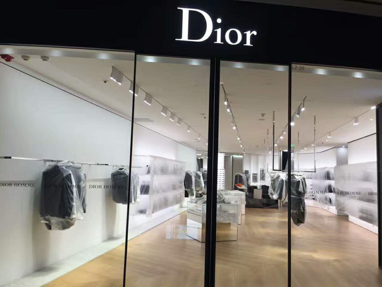 Dior 地板保养