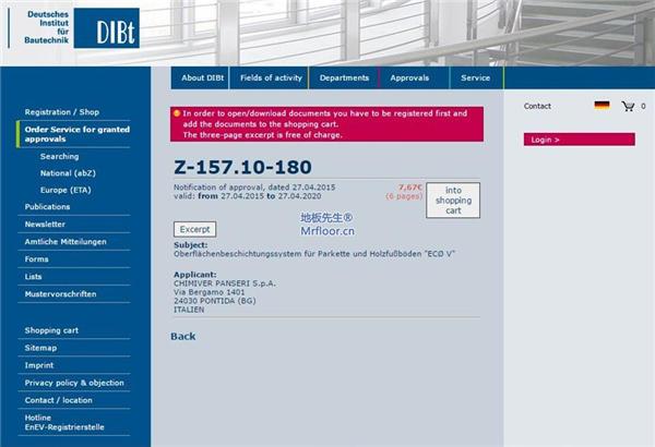 Adesiver_Elastic凯美沃ELASTIC 弹性胶 UMARK 认证