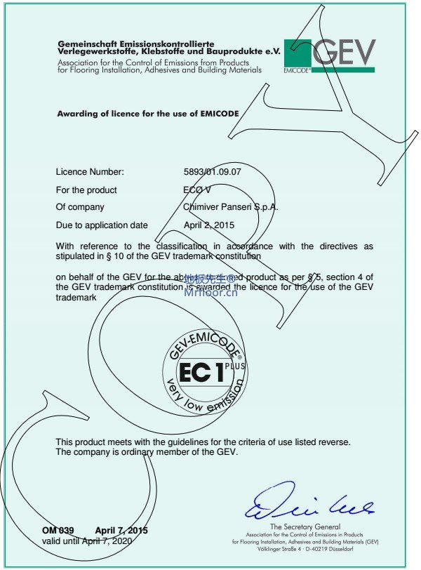 ECØV 环保认证EC1 PLUS