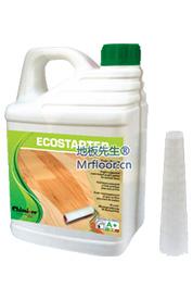 凯美沃标准木地板水性底漆