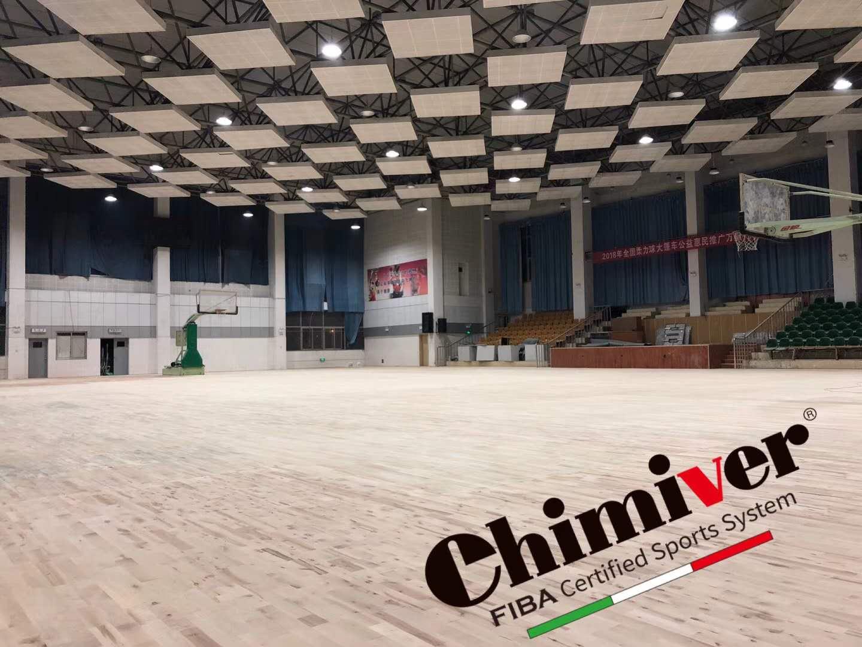 体育地板翻新完